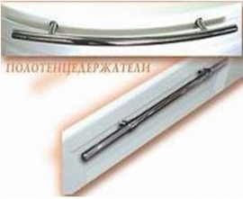 Полотенцедержатель (для угловых/прямоугольных ванн)