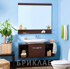 Мебель для ваной Bricklaer Куба 120 венге