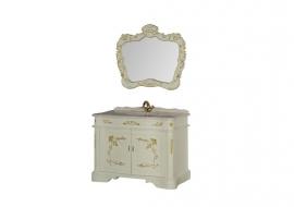 Мебель для ванной Demax Болонья 120 слоновая кость