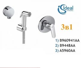 Гигиенический душ Ideal Standard CeraPlan 2 B0040AA набор