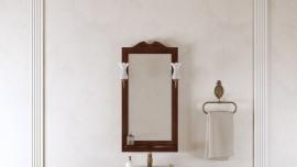 Зеркало Opadiris Тибет 50 нагал