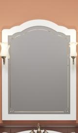 Зеркало Opadiris Лоренцо 80 белое